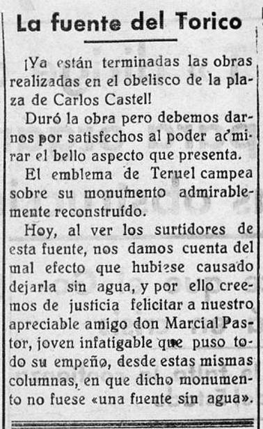 """Tal como refleja esta noticia de 1933, la fuente de la plaza del Torico estuvo a punto de desparecer (Diario """"Acción"""", Biblioteca Virtual de Aragón)."""